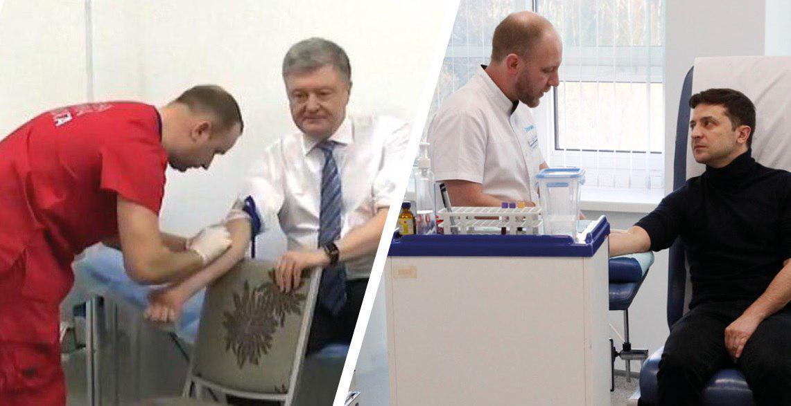 Znalezione obrazy dla zapytania порошенко та зеленський здають аналізи