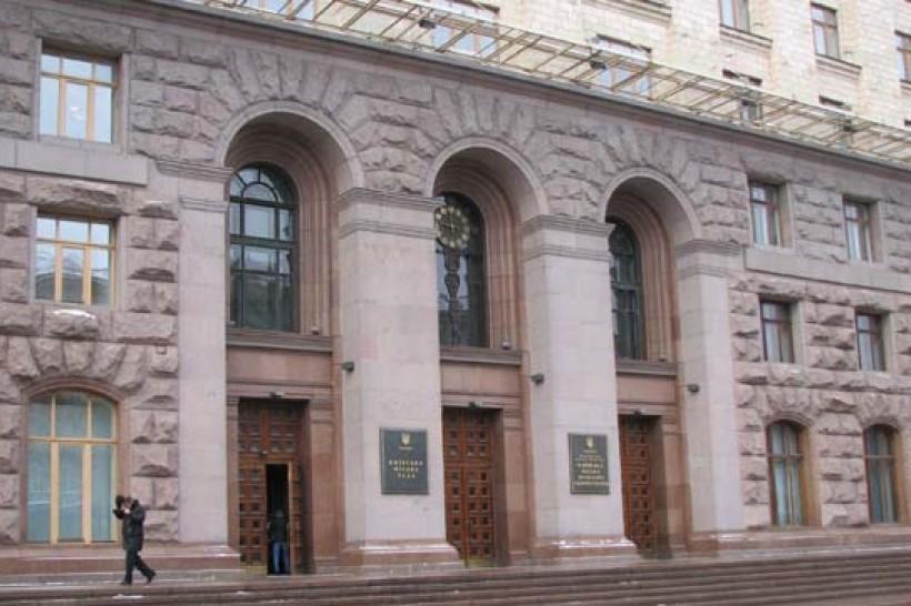Суд разрешил провести обыски в КГГА / фото kyivcity.gov.ua