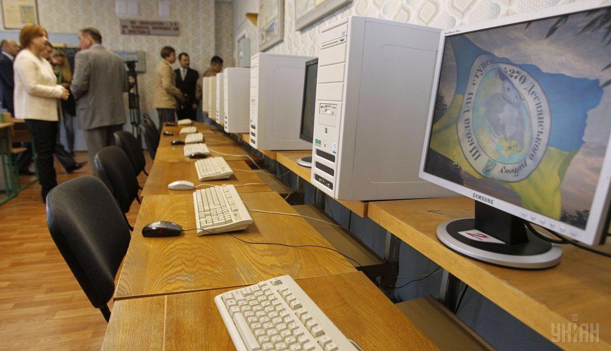 В свой праздничный день компьютерщики принимают поздравления /фото УНИАН