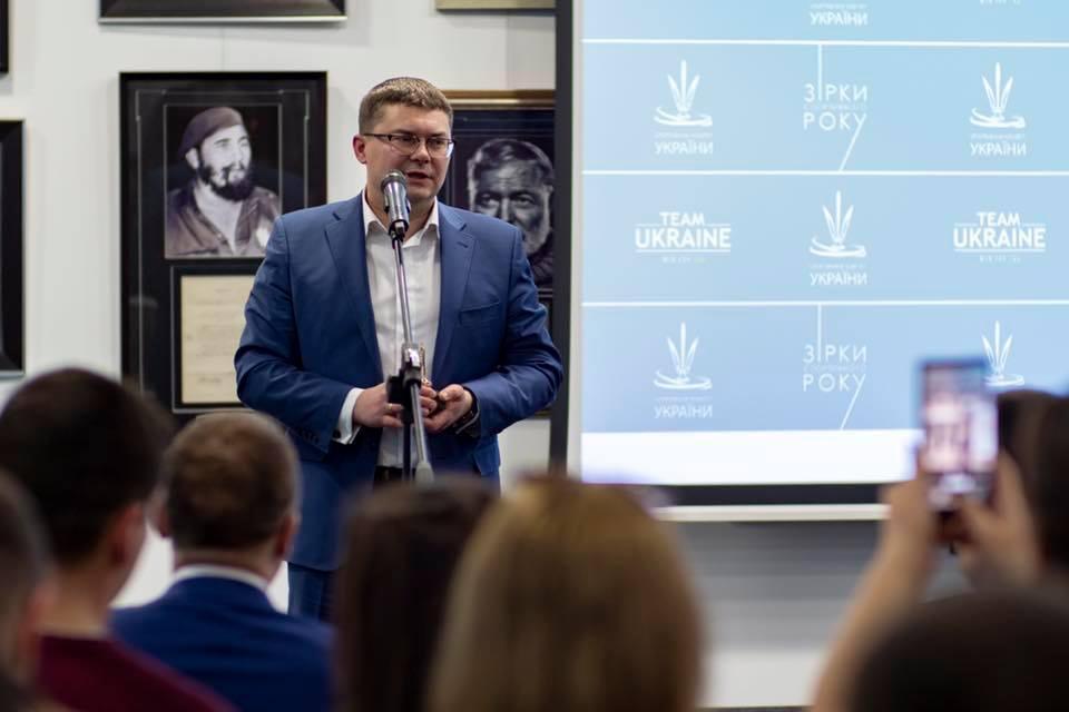 Президент СКУ Илья Шевляк / Спортивный комитет Украины