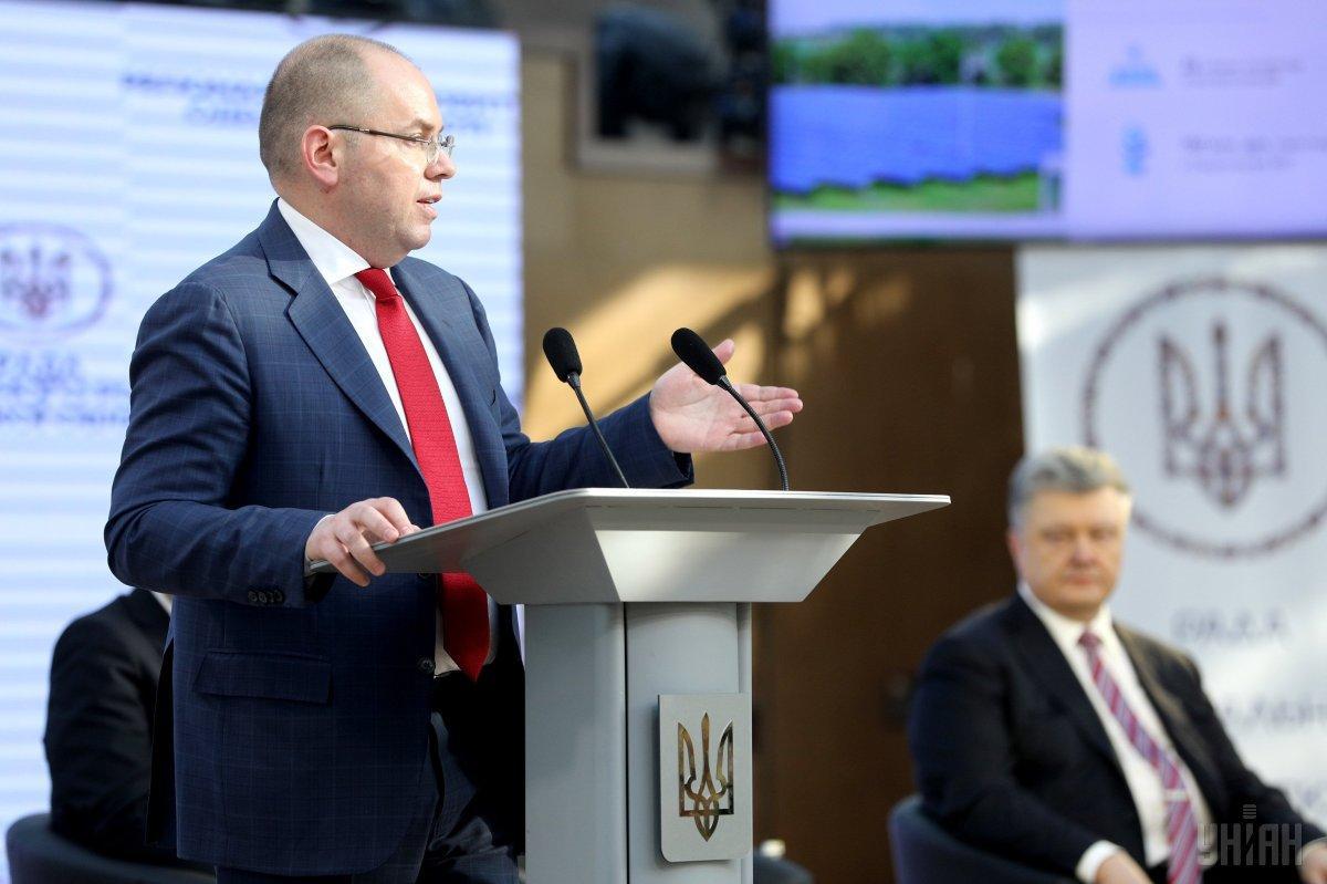 Порошенко отстранил Степанова от должности председателя ОГА / фото УНИАН