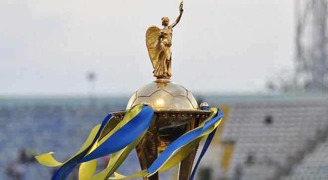 Состоялась жеребьевка 1/2 финала Кубка Украины / football24.ua