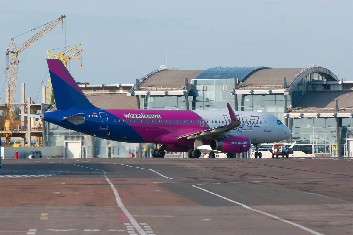 Wizz Air выполнила свой первый рейс из Киева вКраков/ фото facebook/airportkiev