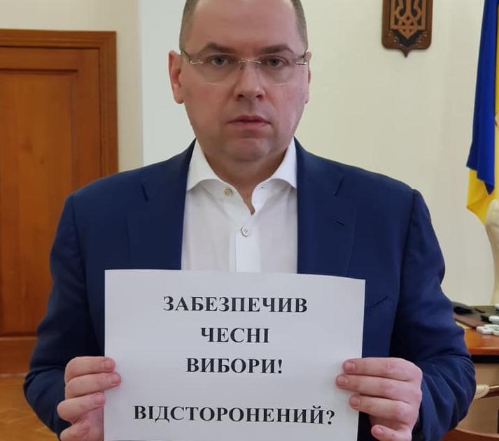 Facebook / Maksym Stepanov