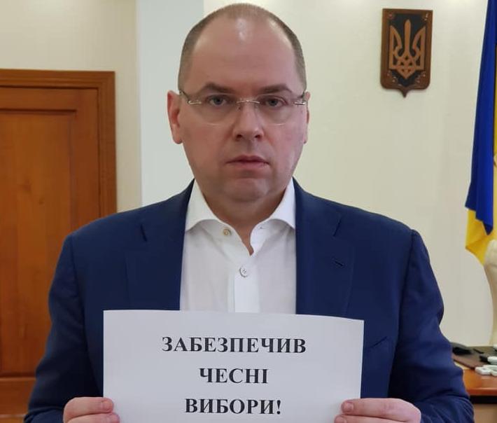 Максим Степанов сопротивляется своему увольнению / Facebook - Максим Степанов