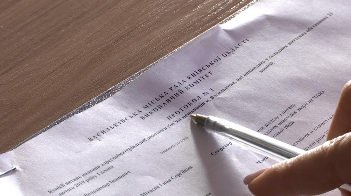 «Гроші» отримали списки тих, хто отримав у Василькові «допомогу» перед виборами
