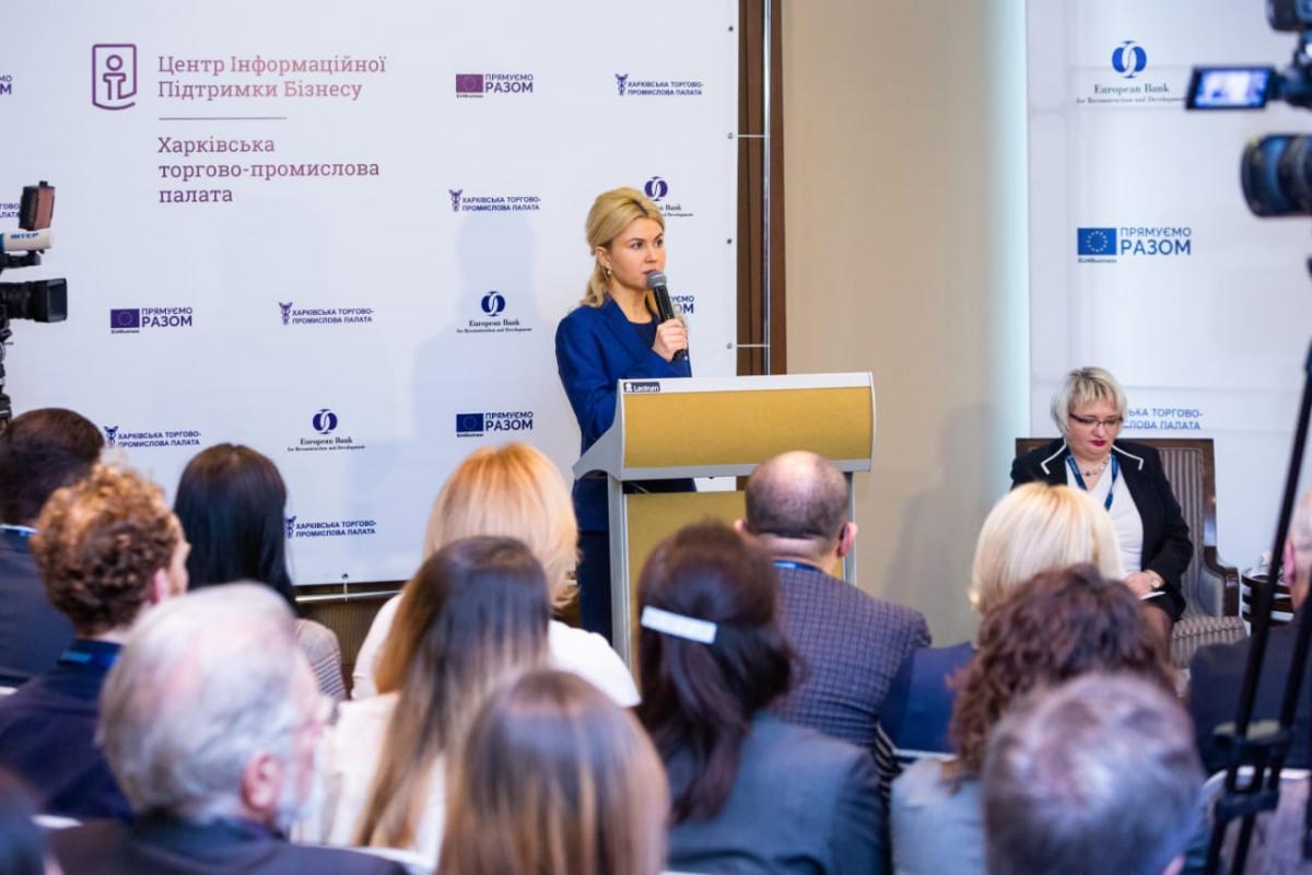руководитель ХОГА Юлия Светличная / kharkivoda.gov.ua