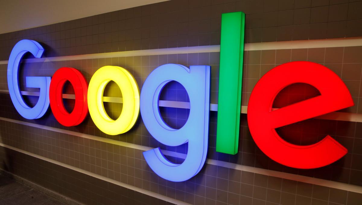 Сьогодні - День народження пошукової системи Google / фото REUTERS