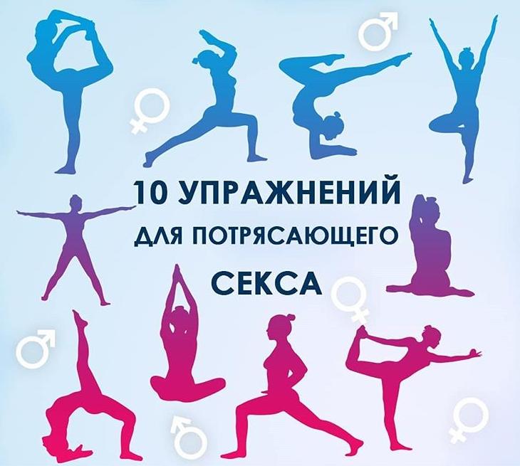 """Малышева показала упражнения """"для потрясающего секса"""" / фото instagram.com/malysheva.live"""