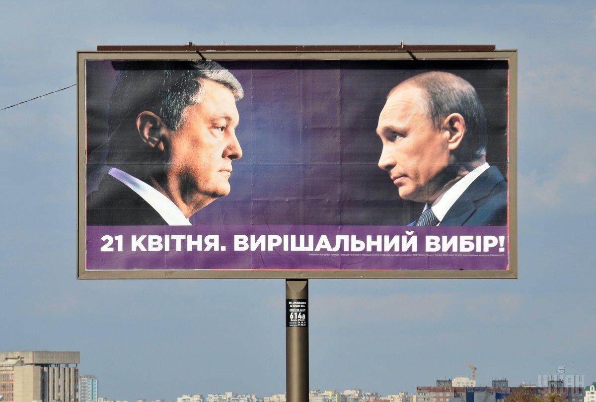 Порошенко может сыграть на российской угрозе, чтобы удержать власть, считает политолог / УНИАН