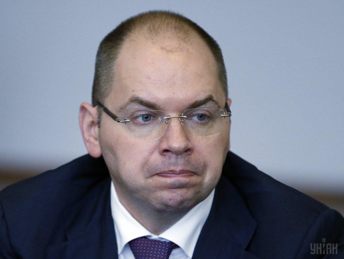 Максим Степанов рассказал о причинах своей отставки / фото УНИАН