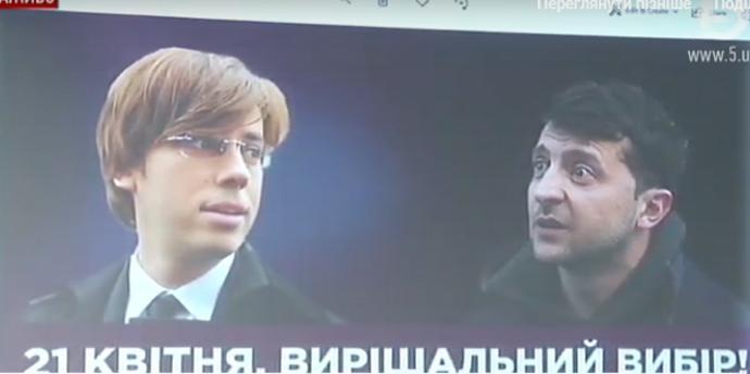 Скриншот с видео - Главред