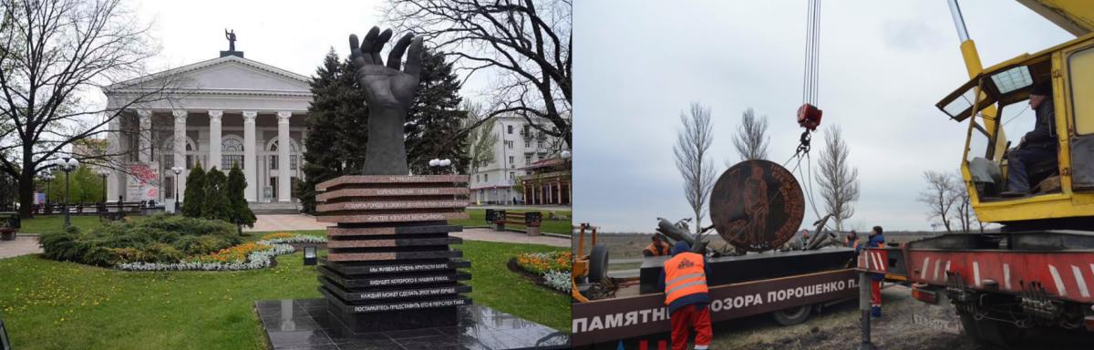 Журналист рассказал о ситуации в Донецке на примере памятников / коллаж УНИАН
