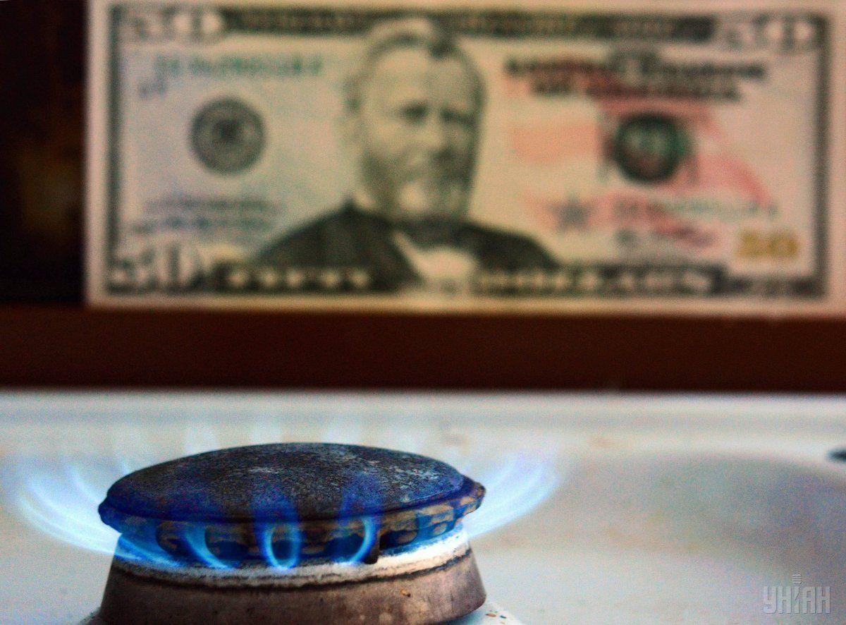 Ціна імпортного газу для України перевищила 140 доларів за тисячу кубів / фото УНІАН