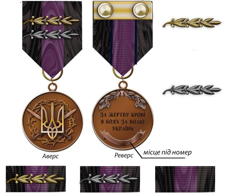 """У Міноборони з'явиться нова медаль """"За поранення"""" / фото facebook.com/gursmz"""