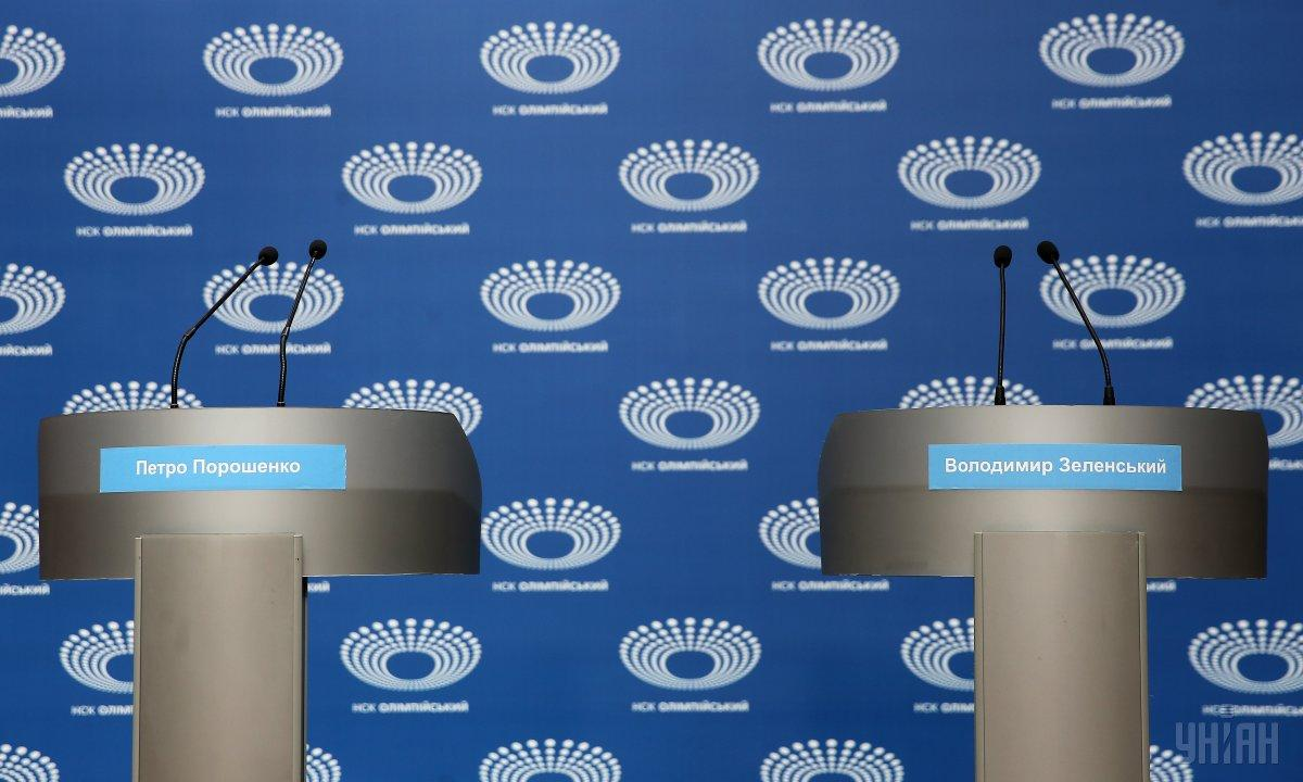 """Зеленский и Порошенко заключили соглашение относительно дебатов на """"Олимпийском"""" 19 апреля / фото УНИАН"""