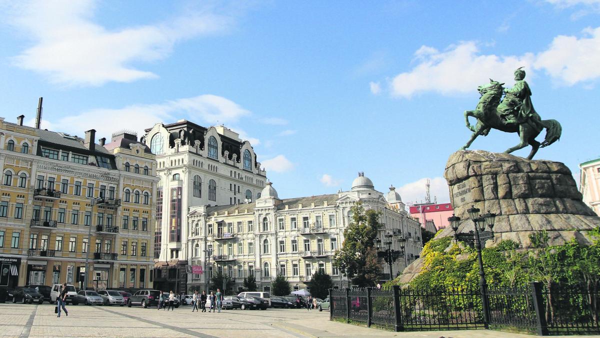 Kyiv / Photo from UNIAN