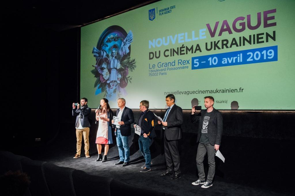 Открытие «Новой волны украинского кино» в Париже