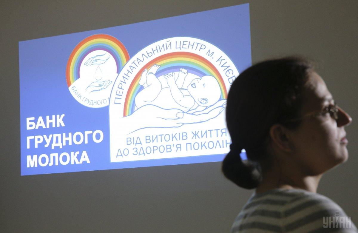 Существуют планы по открытию аналогичных банковв других городах Украины / фото УНИАН