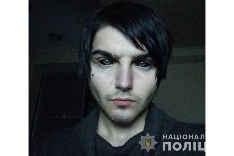 Поліцейські досі розшукують 26-річного Андрія Горбатюка/ фото прес-служба поліції