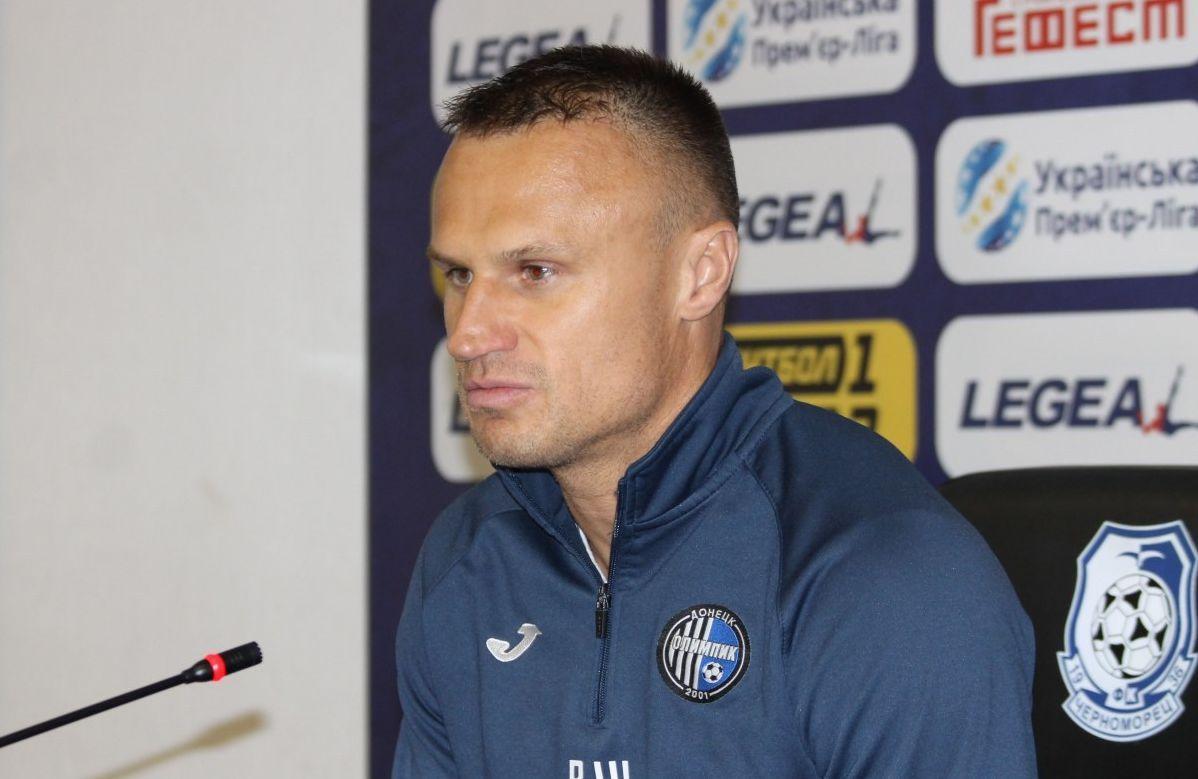 В'ячеслав Шевчук пішов у відставку через погані результати / фото: olimpik.com.ua