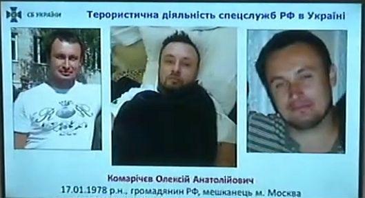 Ukrainian Pravda