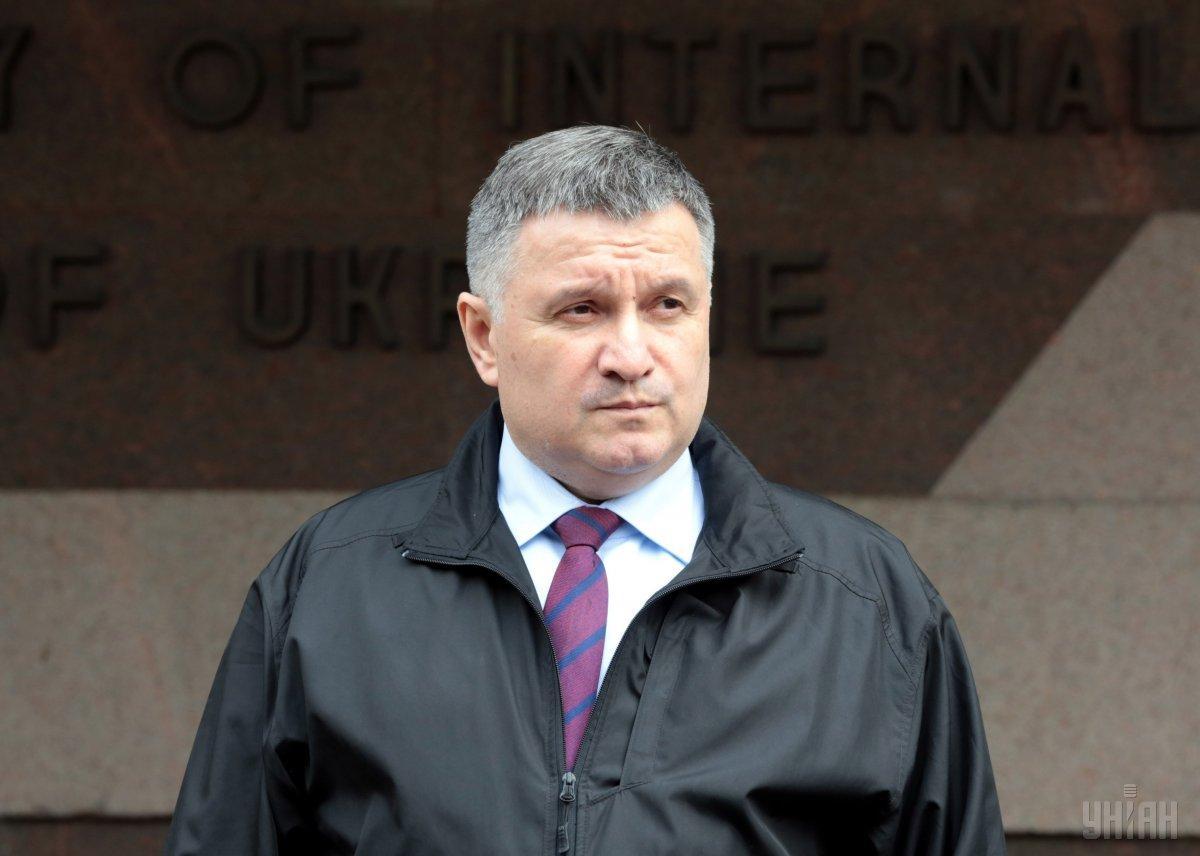 Аваков заявляет, что МВД выступит третейским арбитром с точки зрения обеспечения безопасности / фото УНИАН
