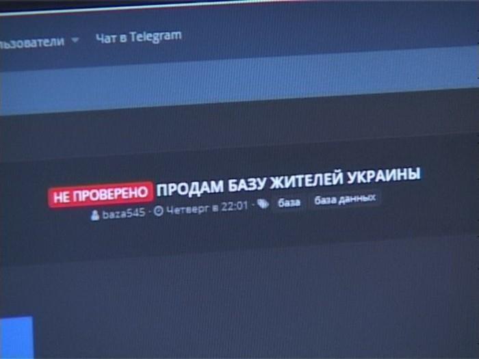 На Днепропетровщине СБУ пресекла попытку передачи персональных данных 1,5 млн украинских избирателей в РФ / ssu.gov.ua