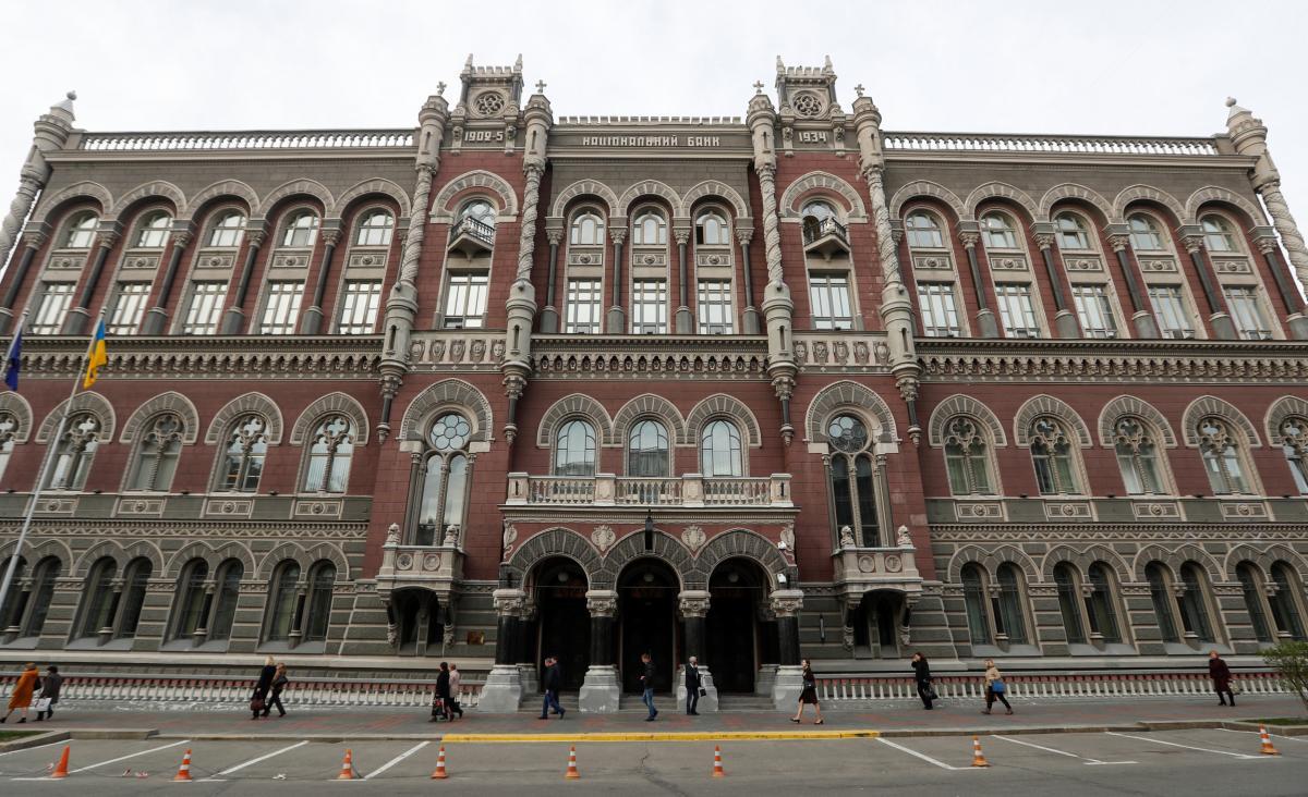 По словам Шевченко, продолжение сотрудничества с МВФ является стратегически важным для Украины / Иллюстрация REUTERS