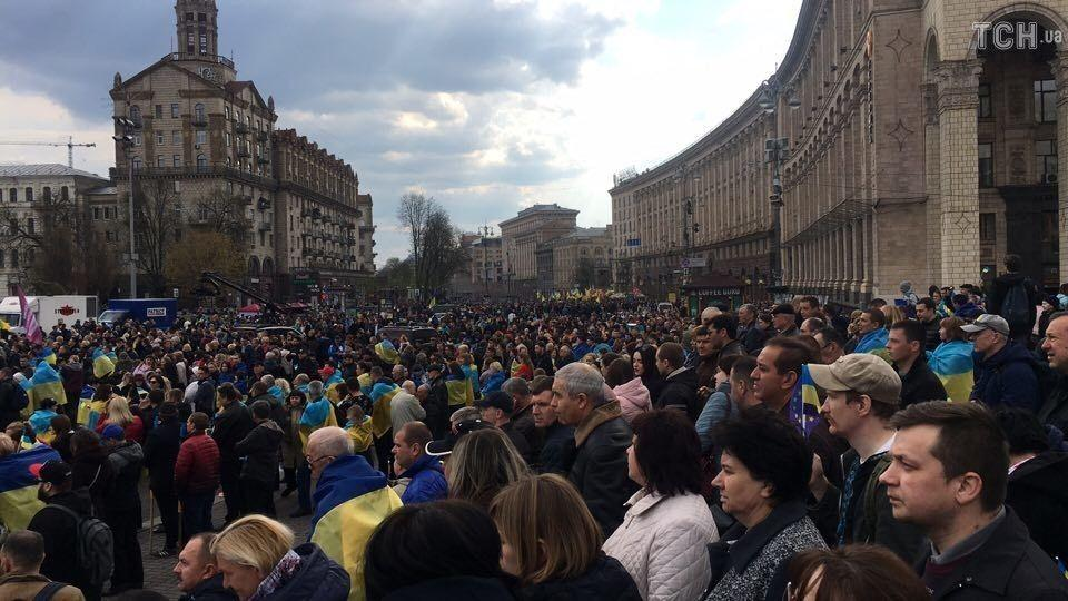 На Майдані близько тисячі осіб взяли участь вакції на підтримку Порошенка / фото ТСН