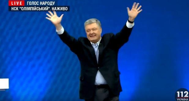 Порошенко / скриншот 112