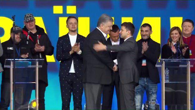 """Дебаты Порошенко и Зеленского на """"Олимпийском"""" завершились / Скриншот"""