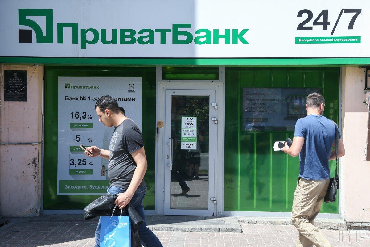 ПриватБанк пригрозил заблокировать детские карты/ фото УНИАН