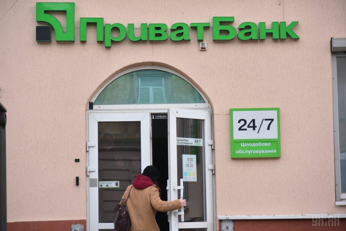 """""""ПриватБанк"""" выплатит Минфину 90% своей годовой прибыли / фото УНИАН"""