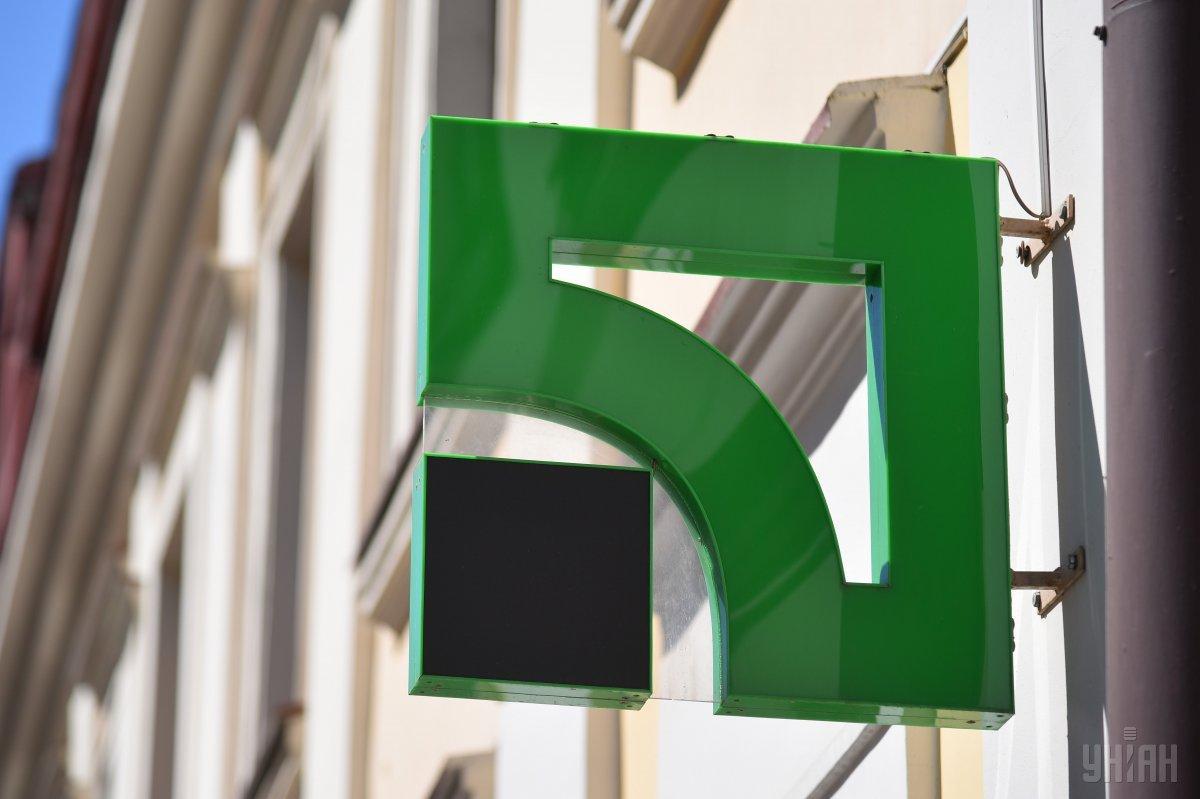 Услуги Приват24 будут временно недоступны /фото УНИАН