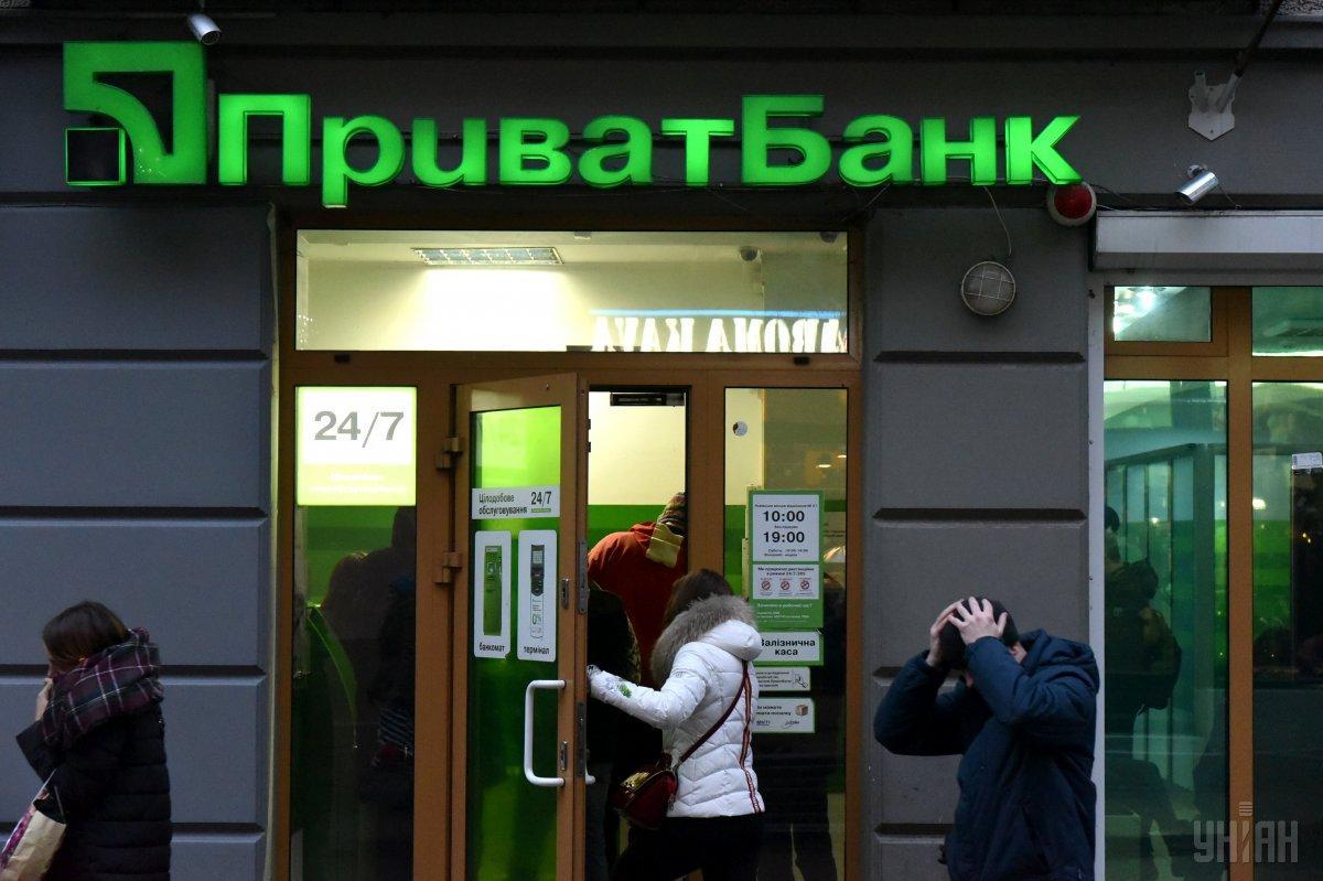 """""""ПриватБанк"""" нібито без причин розірвав договір з клієнткою / фото УНІАН"""
