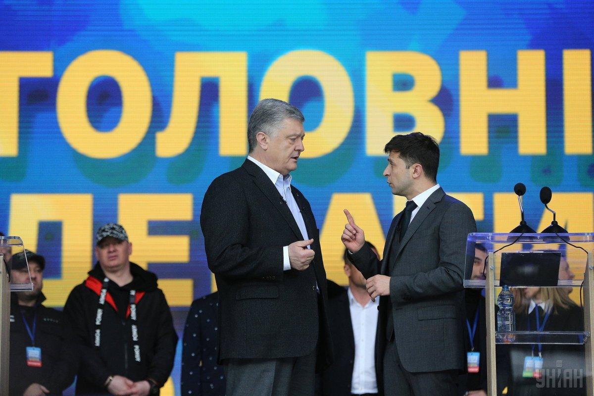 """Зеленский прокомментировал """"непарламентское выражение"""" Порошенкоо вакцине/ фото УНИАН"""