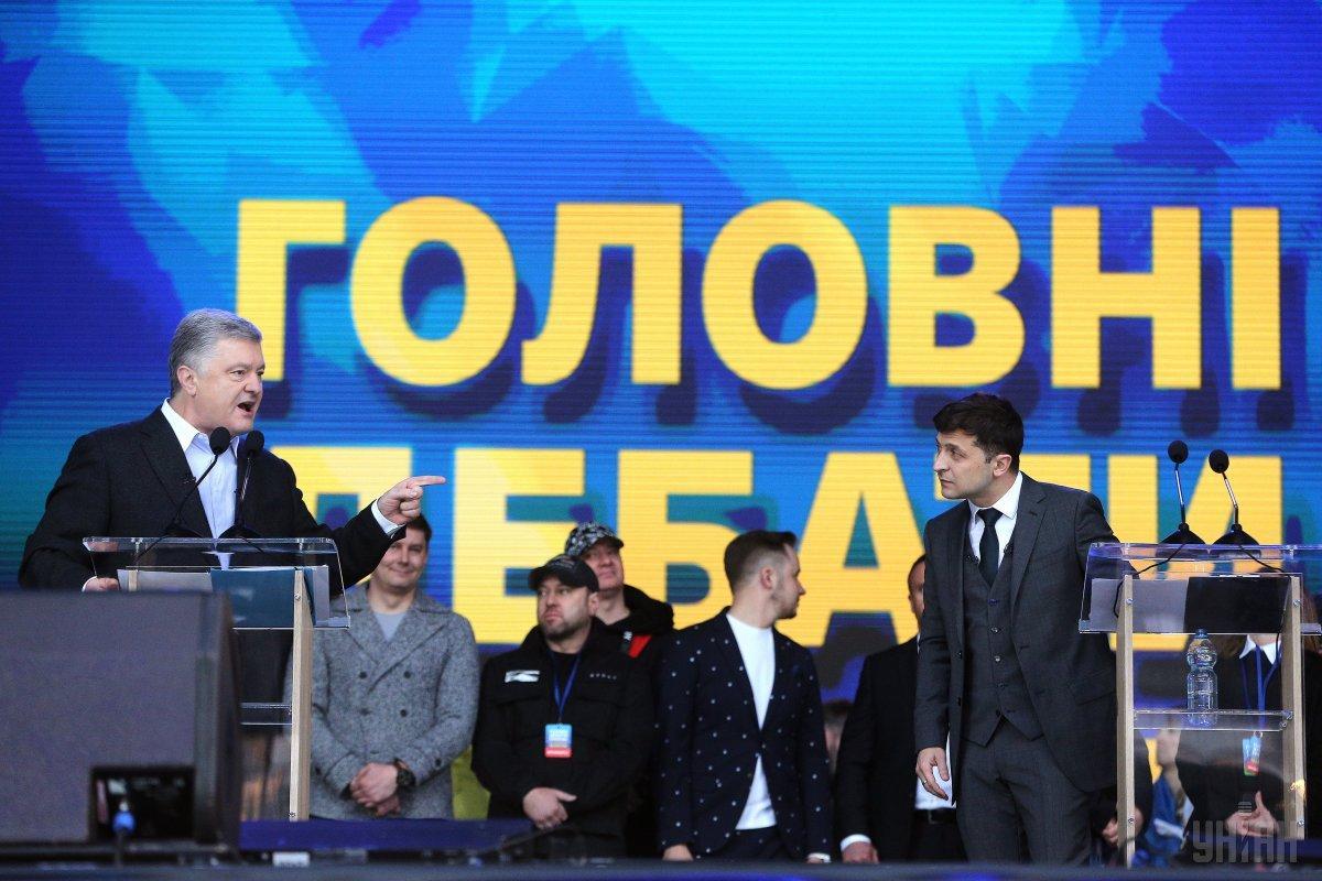 Дебаты Порошенко и Зеленского / фото УНИАН