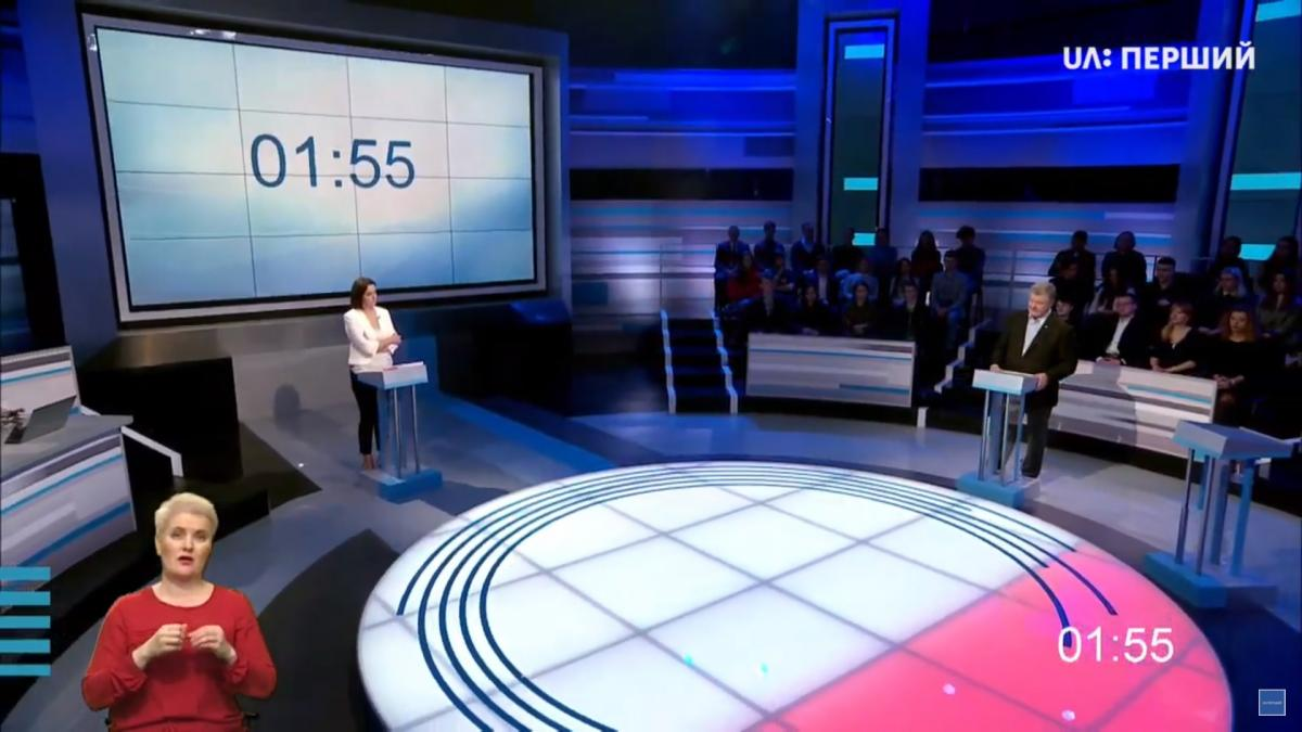 Порошенко решил продолжить дебаты / скриншот