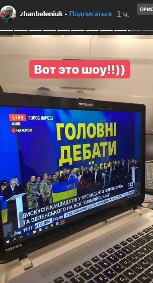 "Жан Беленюк назвал дебаты ""шоу"" / фото: instagram.com/zhanbeleniuk"