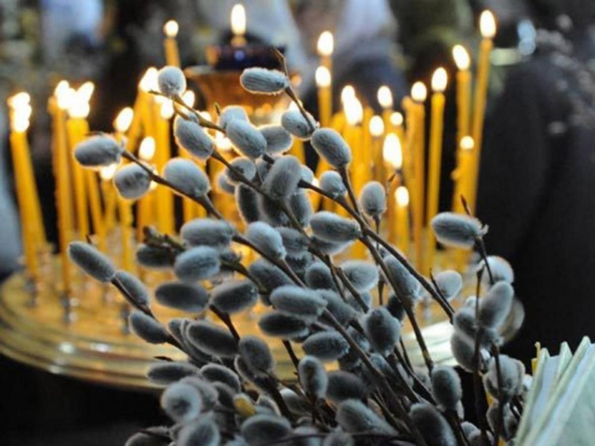Сегодня православные христиане празднуют Лазареву субботу
