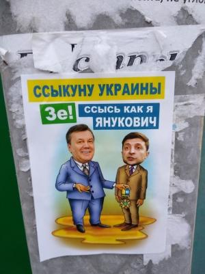 pik.cn.ua