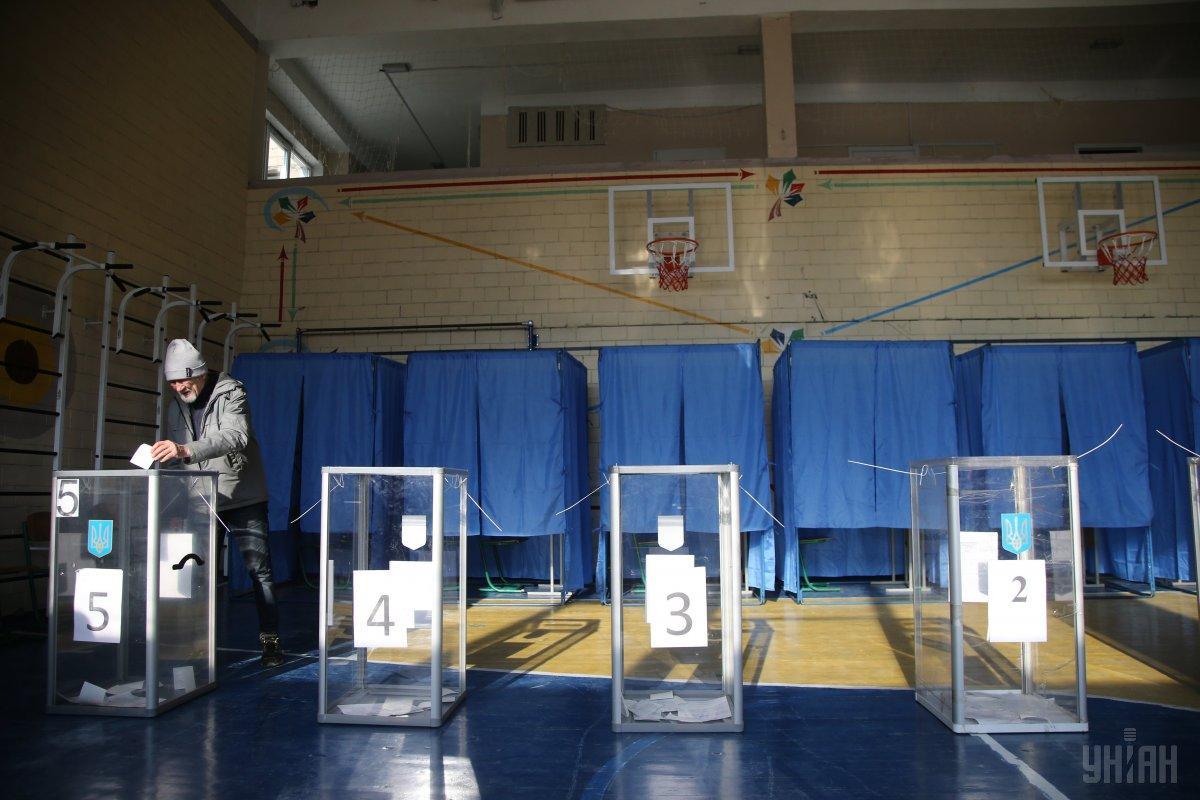 В Днепре не открылся один избирательный участок / Иллюстрация - фото УНИАН