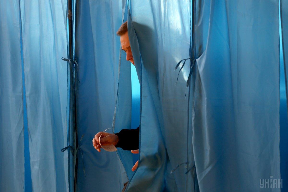 25 жовтня в Україні пройдуть місцеві вибори / фото УНІАН
