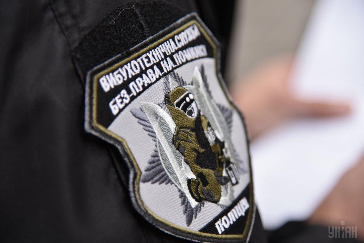 Правоохранители получили сообщение на электронную почту о якобы минировании ряда объектов в Киеве / фото УНИАН