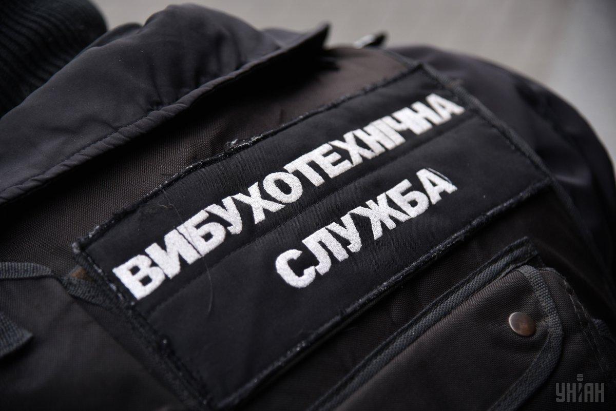 На место происшествия выезжали специалисты взрывотехнического управления / фото УНИАН