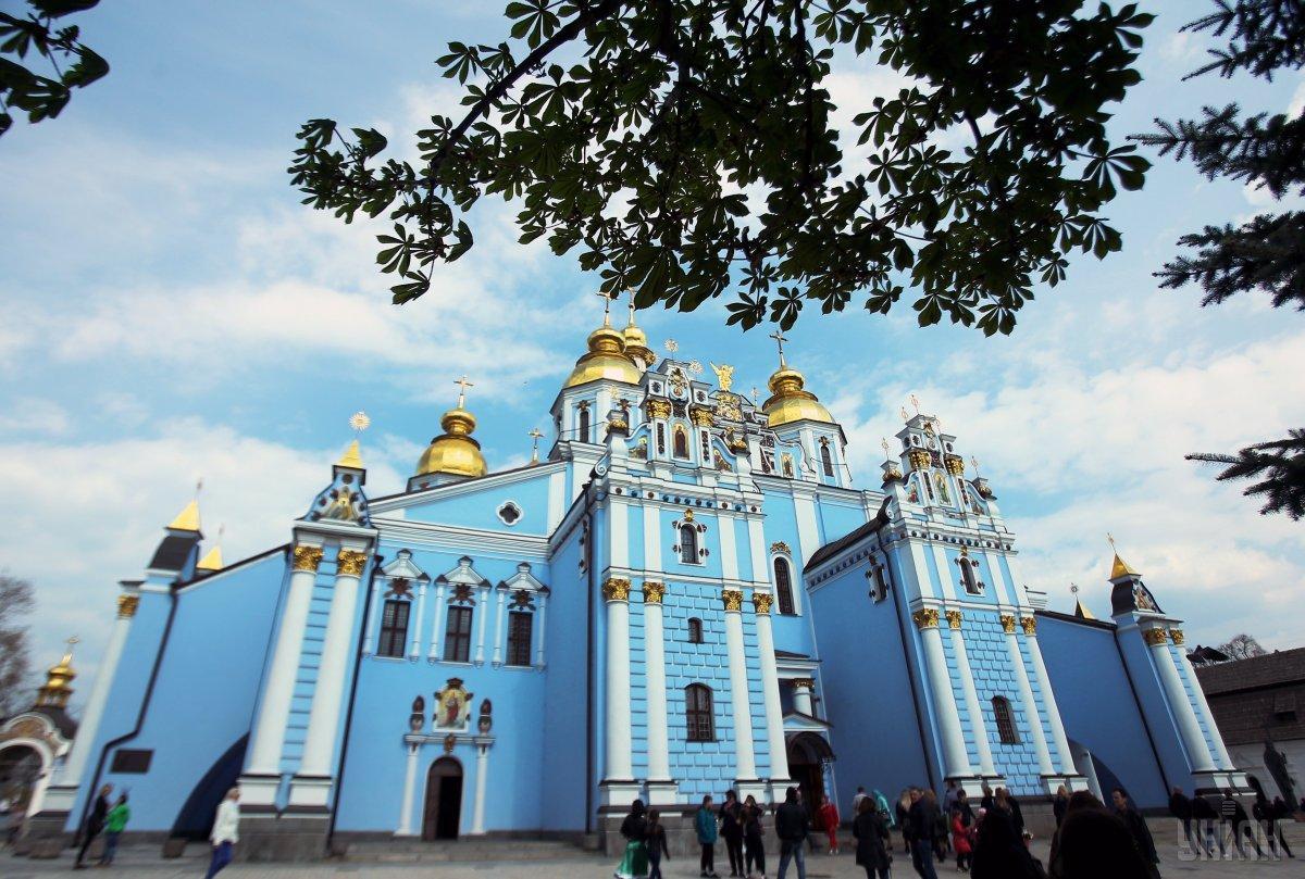 В этом году 28 июля 2019 мы будем отмечать 1031-летие Крещения Украины-Руси / фото УНИАН