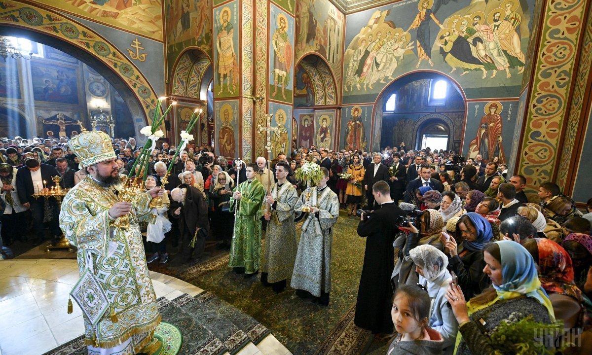 Он заверил митрополита Епифания в своей беспрекословной канонической поддержке. / фото УНИАН