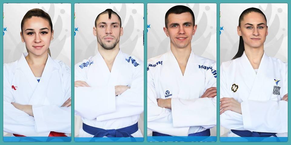 Українці здобули три золота та одне срібло на турнірі Karate1 Premier League в Рабаті / НОК України