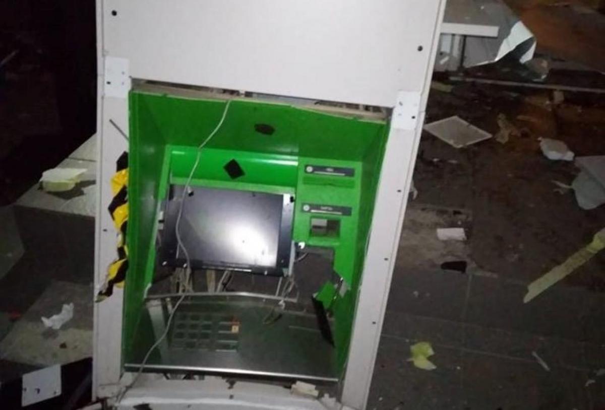 Під Дніпром підірвали банкомат / nashemisto.dp.ua